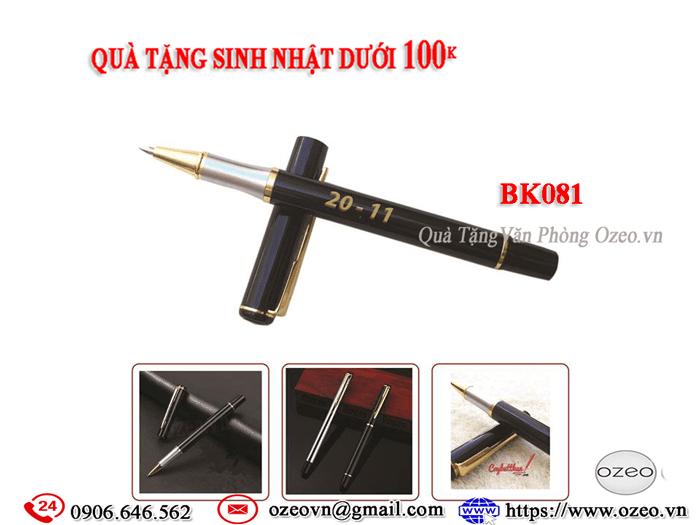 Bút Kim Loại Nắp Đậy Đen Khoen Vàng BK081