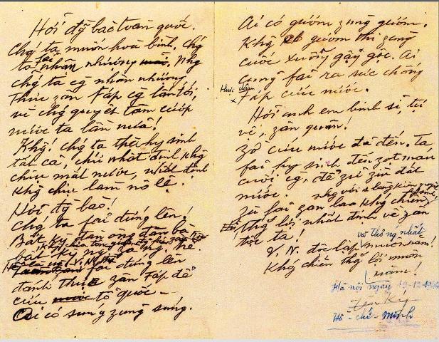 Bản soạn Tuyên ngôn Độc lập viết tay của Hồ Chí Minh.